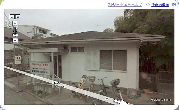 Googleストリートビューで見ることができる、高橋医院の外観です。